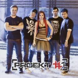 Proekt1 - Сон